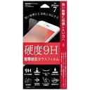 藤本電業 FI7-9ASC
