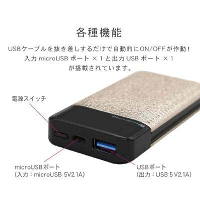 藤本電業 メタリックリチウム充電器 CL-09SV