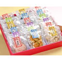 今屋 おつまみやおやつなど おいしさ満載 「お煎餅色々 18袋」