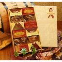 チョコとるmix 甘いチョコっと煎餅と大人味の珈琲煎餅の詰め合わせ 〔4箱入り〕