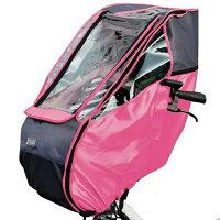 大久保製作所 スイートレインカバー 幼児座席用レインカバー前用 ピンク D-5FB