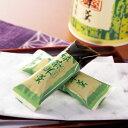 米屋 緑茶ようかん 44200053