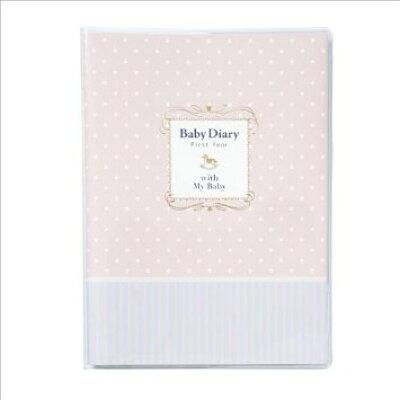 育児ダイアリー CDR-BDR01-PK