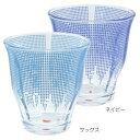 逆さ富士 ガラスタンブラー 世界遺産 (食器/コップ)