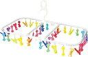 SUNNY レインボー ランドリーハンガー 40ピンチ