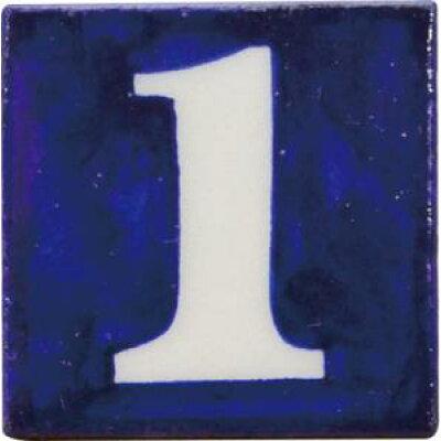 ブルーポタリー ナンバータイル 5×5 NAVY