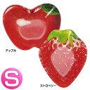 ガラスボウル アップルs k891 ストロベリーs k h d 食器 お菓子入れ リンゴ アップル イチゴ ストロベリー ポップ