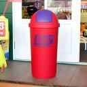 ゴミ箱 アメリカ ダストビン レッド 赤 45リットル おしゃれ BRISK MART
