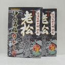 伊丹老松 伊丹酒粕カレー 200g
