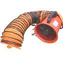 プロモート PROMOTE ポータブルファン 200mm (ダクト5m付) JOD200