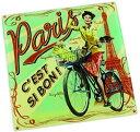 Natives グラス鍋敷き Paris Paulette 310210