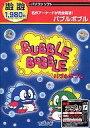 遊遊 バブルボブル