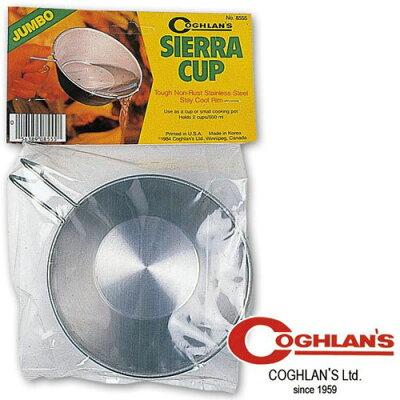 コフラン COGHLAN'S ジャンボシェラカップ 11210040000000