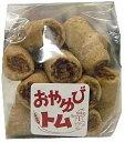 指輪クラブ 木のひげ 全粒粉・ノンシュガー 手びねりクッキー 「おやゆびトム」 140g
