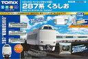 TOMIX Nゲージ ベーシックセットSD 287系 くろしお 90166 鉄道模型 入門セット