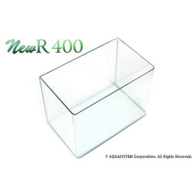 アクアシステム ニューアール400