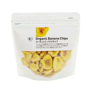 Nキッチン オーガニックバナナチップ 100g