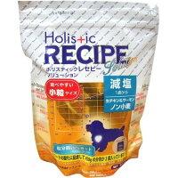 パーパス ホリスティック レセピー 減塩 1Kg