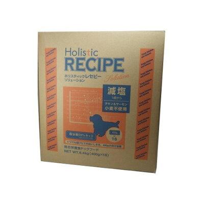 ホリスティックレセピー 減塩(6.4kg)