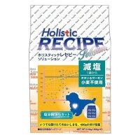 ホリスティックレセピー 減塩 2.4Kg