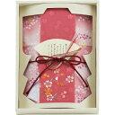 彩美 きものロマン ふろしき・小ふろしきセット ピンク 2052