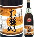宗麟 並 1800ml瓶 小手川酒造 大分県