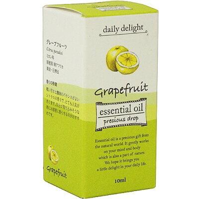 デイリーディライト エッセンシャルオイル グレープフルーツ(10ml)