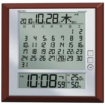 セイコー 電波掛置兼用時計 SQ421B(1台)