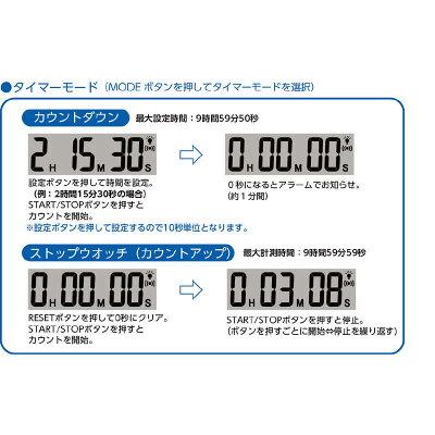 セイコー SEIKO 生活防水タイマー 白パール MT718W