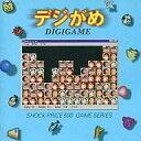 win3.1&mac cdソフト デジがめ ショックプライス500