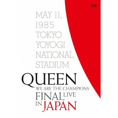 WE ARE THE CHAMPIONS FINAL LIVE IN JAPAN(初回限定盤)/Blu-ray Disc/SSXX-201