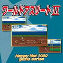 Happy Net 1000 ワールドアスリート 2