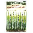 やまと興業 スーパーミクロン健康緑茶 国産 粉末 1.5g×10包入