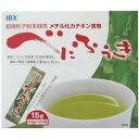 IBX べにふうき粉末緑茶 25P 0.6X25