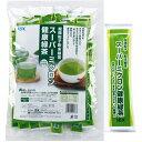 やまと興業 スーパーミクロン健康緑茶 国産 粉末 徳用 0.5g×50包入