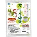 やまと興業 オーラック緑茶 べにふうき 静岡産 粉末 1.2g×60包入