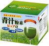 青汁粉末ピュアα 120包ピュアアルファ 健康食品 ドリンク青汁粉末ピュアα