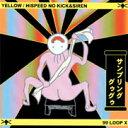 KAERUCAFE KACA0053 Hi speed nokick & Siren