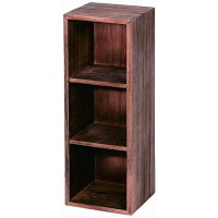 Cherry wood furniture チェリーウッド ディスクボックス 3段 16-86DBR ダークブラウン