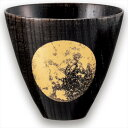 おぼろ月カップ 漆 小 A101-03008