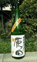 原田 特別純米酒 西都の雫 720ml