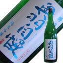 奥羽自慢 純米吟醸 醇辛 1.8L