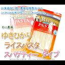 「市川農場」さんの「ライスパスタ・スパゲティータイプ」 1袋