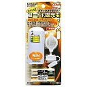 リンケージ 電池式充電器 コード付超充電 CDMA専用 CK-09WH CK09WH