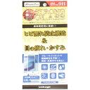 リンケージ iPhone 7用 ストロングガラス ヒビ割れ防止構造&目の疲れ・かすみ 3GB-287