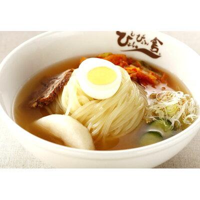 ぴょんぴょん舎 盛岡冷麺スペシャル 4食セット 1個