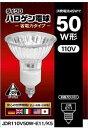 株式会社ラウダ Lauda ダイクロハロゲン電球/ハロゲンランプ JDR110V50W-E11