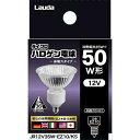 単品 ダイクロハロゲン電球/ハロゲンランプ 12V50W型(省エネタイプ)JR12V35W-EZ10