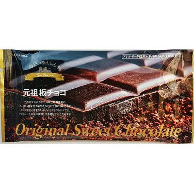 辻安全食品 元祖板チョコ(100g)