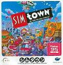 Win95 CDソフト シムタウン日本語版